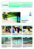 pdf-pdf5e19caed2f8fc3.83837658.thumb.jpg